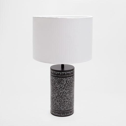 Lampa Zara 229 lei